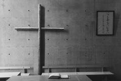 十字架と聖書と教え