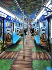 たのしい電車