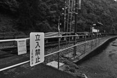 SDIM口羽駅