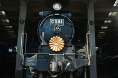 C581。