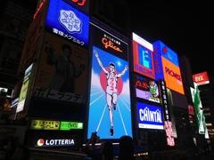 THE 大阪。