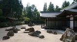 日本最大の石庭。