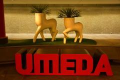 UMEDA。