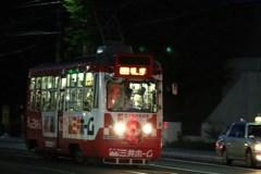 夕刻の路面電車 Ⅵ