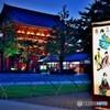 浅草神社燈籠祭②