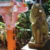 高山稲荷神社その3