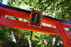 高山稲荷神社その2