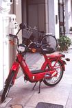 ペダルのある原動機付自転車?