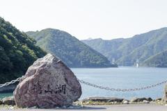 CANON EOS70D徳山湖