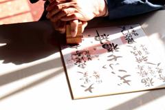 2017年1月 岐阜七福神_CANON EOS70D