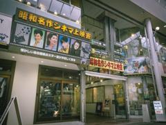 町の映画館