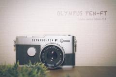 OLYMPUS PEN-FT 記念撮影