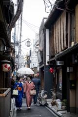 「そうだ、京都へ行こう。」
