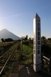 JR日本最南端の駅  開聞岳