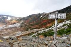 日本で最も早い紅葉 №24 北の国から