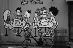 樽と自転車