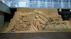 砂の美術館①