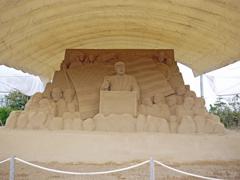 砂の美術館⑤
