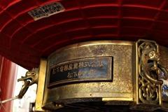浅草寺の大提灯の下を見たら