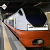 特急「つがる」 秋田駅にて