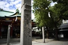 御霊神社-2