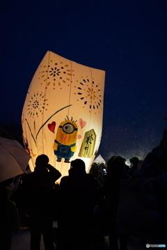小正月行事;紙風船