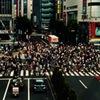 渋谷の日常