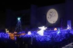 茨城県 県民文化センター