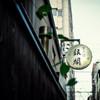 京都駅周辺5