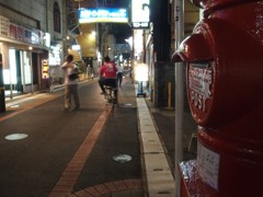 BEPPU  KITAHAMA  STREET