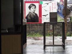 仙崎駅 いち