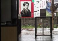 OLYMPUS STYLUS1,1sで撮影した(仙崎駅 いち)の写真(画像)