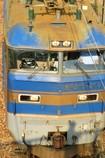 SX710HS