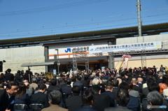 JR新駅開設