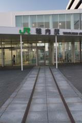 日本最北の駅