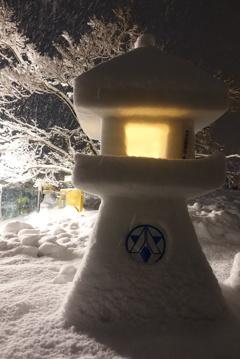 雪灯籠祭り1