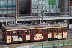 2014/11/20 NHKがこんな広告を