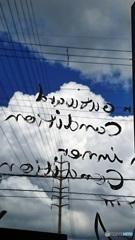 白い雲  青い空