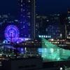 神戸港の夜景Ⅵ