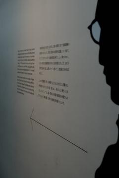 トヨタ産業博物館-02
