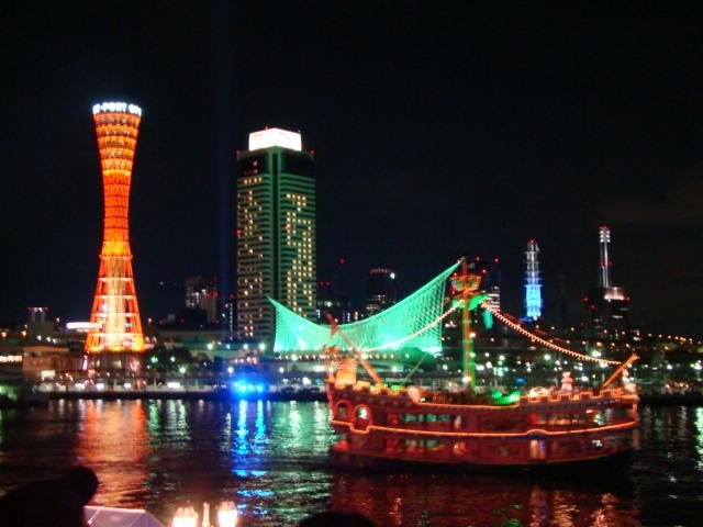神戸SWING OF LIGHTS