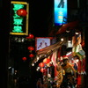 中華街の裏路地