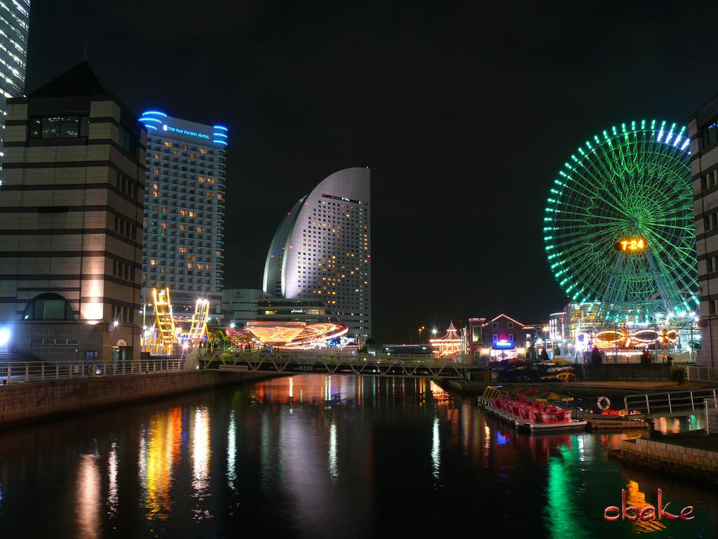 Minato Mirai