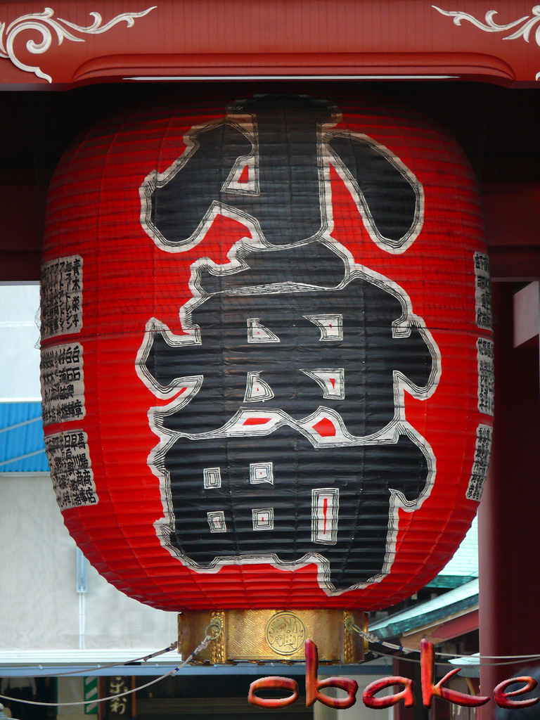 Asakusa Templo