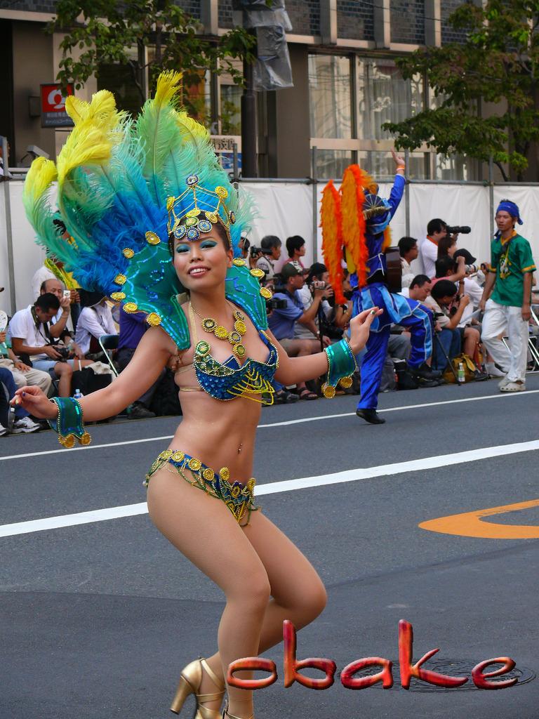 Carnaval de Asakusa