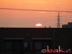 Sun is Wake up..