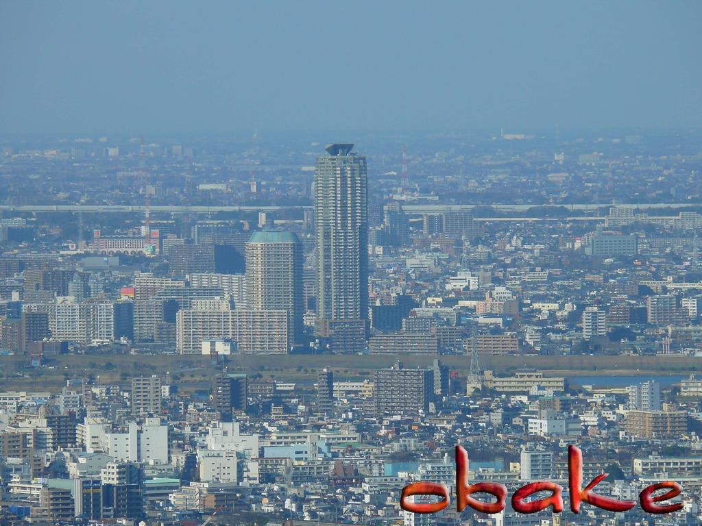 From Sinshine City in Ikebukuro