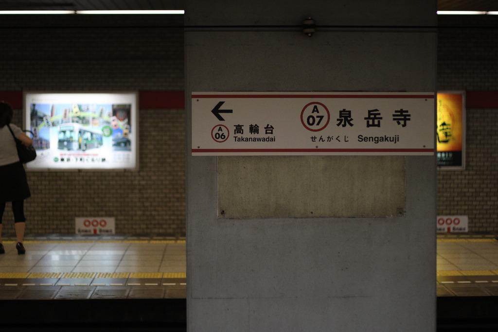 そのまんま泉岳寺。