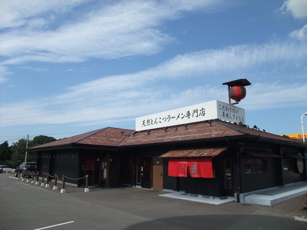 一蘭 福岡新宮店