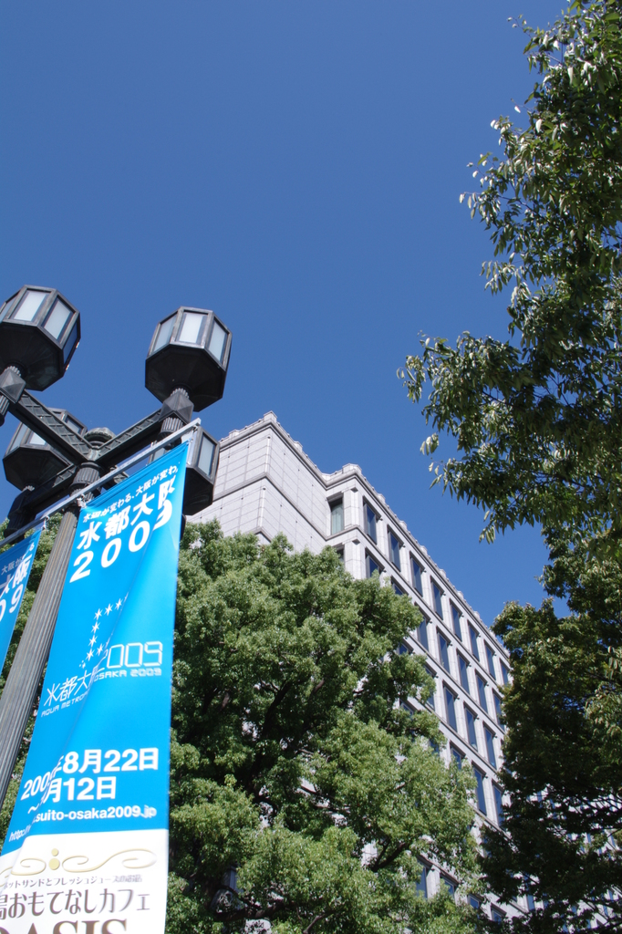 2009水都大阪にて